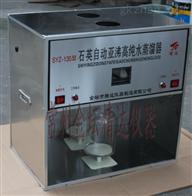 SYZ-B常州金坛石英亚沸蒸馏水器
