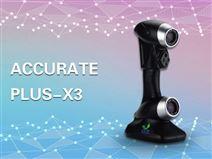 ACCURATE PLUS-X3手持三维激光扫描仪