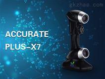 ACCURATE PLUS-X7手持三维激光扫描仪