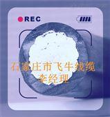 青海西宁市电线电缆JKLGYJ-120/20国标厂家