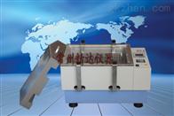 高精度水浴恒温振荡器(HSY-B)