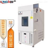 LED高低温试验设备高温箱