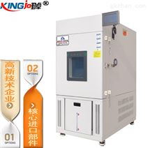 塑胶上海高低温试验箱
