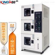 航拍设备上海高低温试验箱配件