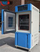 跑步耳机高低温环境试验设备高温箱