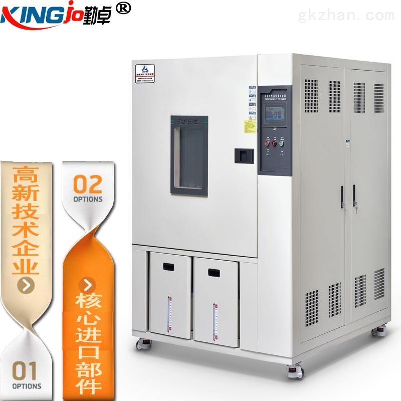 高校科研高低温快速温变箱干燥箱