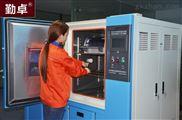 贵州LK-80G高温高湿试验箱怎么卖