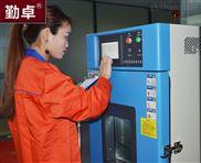 -40度上海高低温试验箱