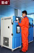 圆珠笔上海高低温试验箱供应