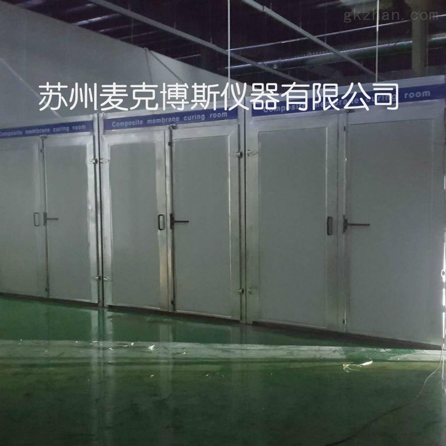 熟化室/标准熟化房/经济型固化房
