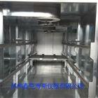 聚丙烯复合膜熟化室/熟化房/固化室