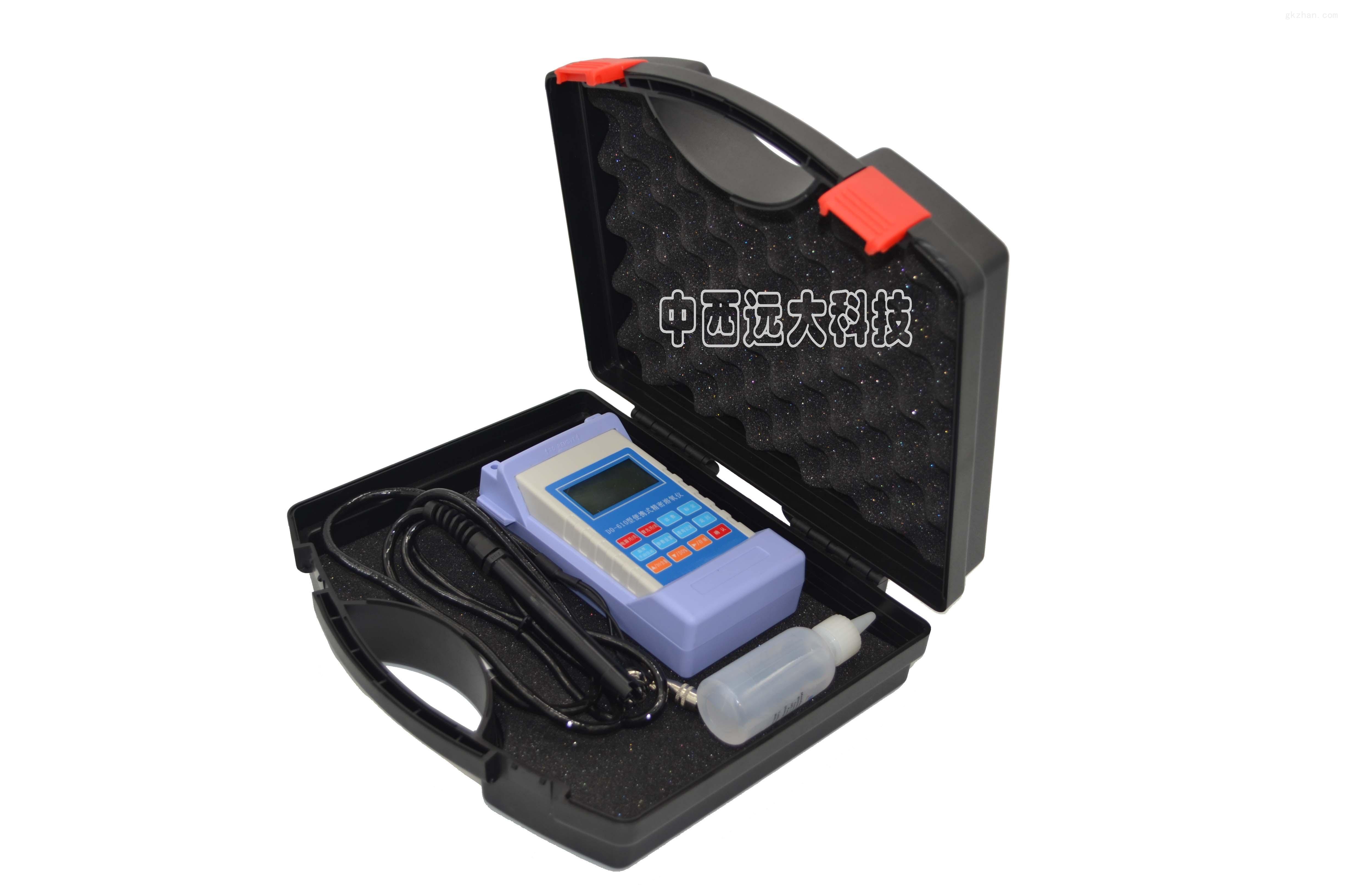 便携式溶氧仪型号:CH10-DO-620