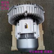 工业吸尘风机吹吸两用 漩涡气泵