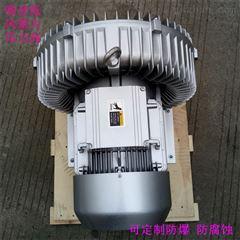 大功率高品质耐高温旋涡气泵(现货)