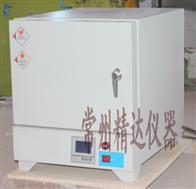 SX2-4-10一体式箱式电阻炉