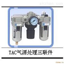 SMC空气过滤器+减压阀+油雾器FRL三联件