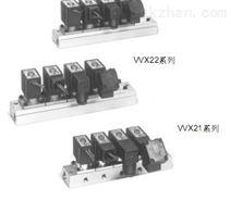 VXP2390-50-5DL,SMC 2通电磁阀现货入库