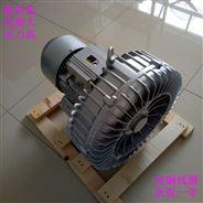 XGB-1500/1500W增氧機 高壓旋渦氣泵