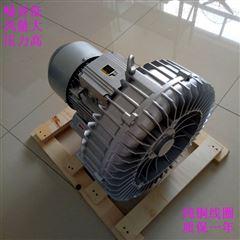 XGB-1500/1500W增氧机 高压旋涡气泵
