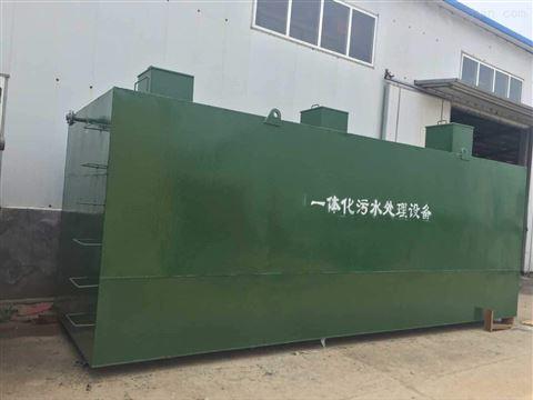蛟河市一体化污水处理设备厂家