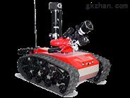 RXR-MC80JD防爆消防灭火侦察機器人