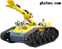 RXR-MC200BD消防灭火侦察机器人