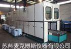 苏州环保有机溶剂超声波清洗机