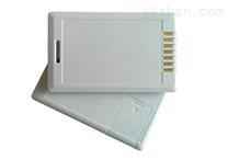 SRD24T5 2.4G有源RFID芯片