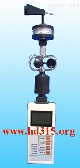 风杯式/便携式风向风速表 型号:m204822