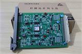 热电阻信号输入卡XP316 全新卡件 中控卡件