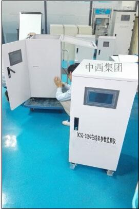 多参数水质测量仪型号:M196196