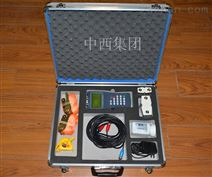 便攜式超聲波流量計型號:HY41-TDS-100H