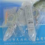 MTD-2000N-C台湾亚鸿Prosensor光电开关
