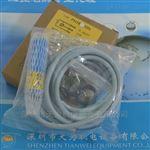 PH18-10N中国台湾精通Kinton感应器PH18-10N