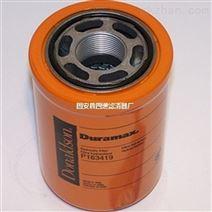 精品 30141114 唐纳森液压油滤芯 P171275