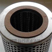 液压油滤芯 唐纳森 p160700 润滑油滤器