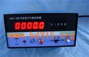 可逆电子计数器型号:CC25-506