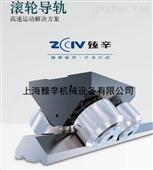 燕尾导轨 ZCIV桁架机器人 机床导轨 燕尾轨