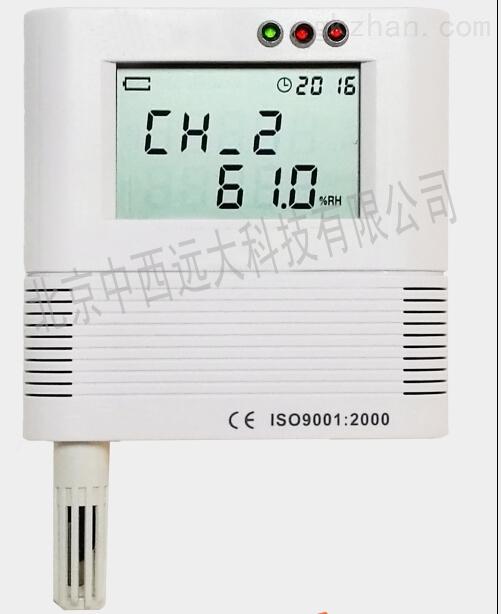 温湿度计型号:XE51ZDRF20M
