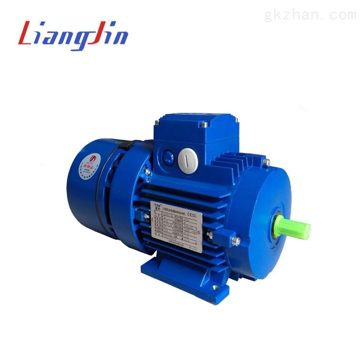 BMA刹车电机-紫光变频刹车电机-紫光减速机