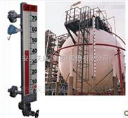 UHZ-50/D-安徽天康UHZ-50/D防爆顶装式磁性浮球液位计