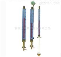 側裝防腐防爆型遠傳磁翻板液位計UHZ-50/F