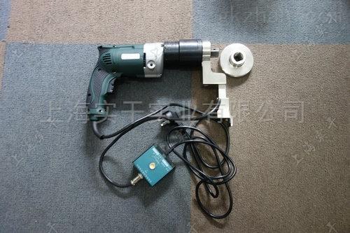 260N.m电动扭力扳手冶金业专用