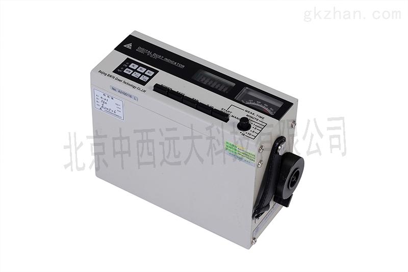 便携式微电脑粉尘仪型号:BB16-P5L2C/P-5L2C
