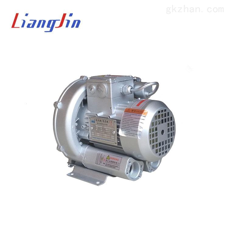 2QB 210-SAH06漩涡式气泵