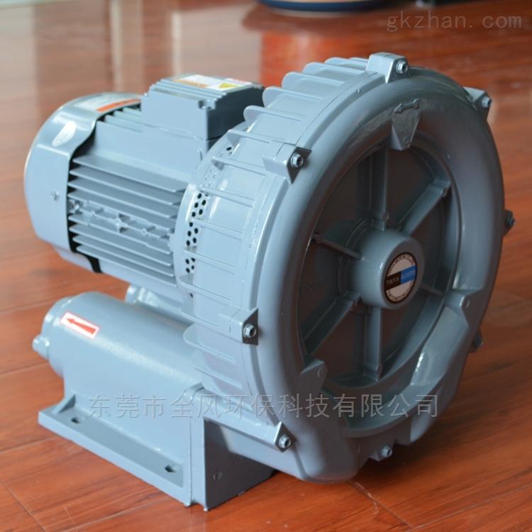 雕刻机专用高压旋涡风机