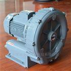 RB-022真空吸附高压风机环形气泵