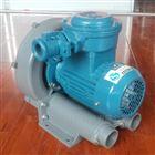 FB-7.55.5KW防爆高压旋涡气泵价格