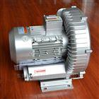 环保行业专用污水曝气处理专用高压风机