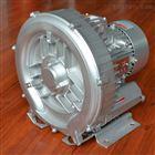 YX-63D-3可订制旋涡式气泵